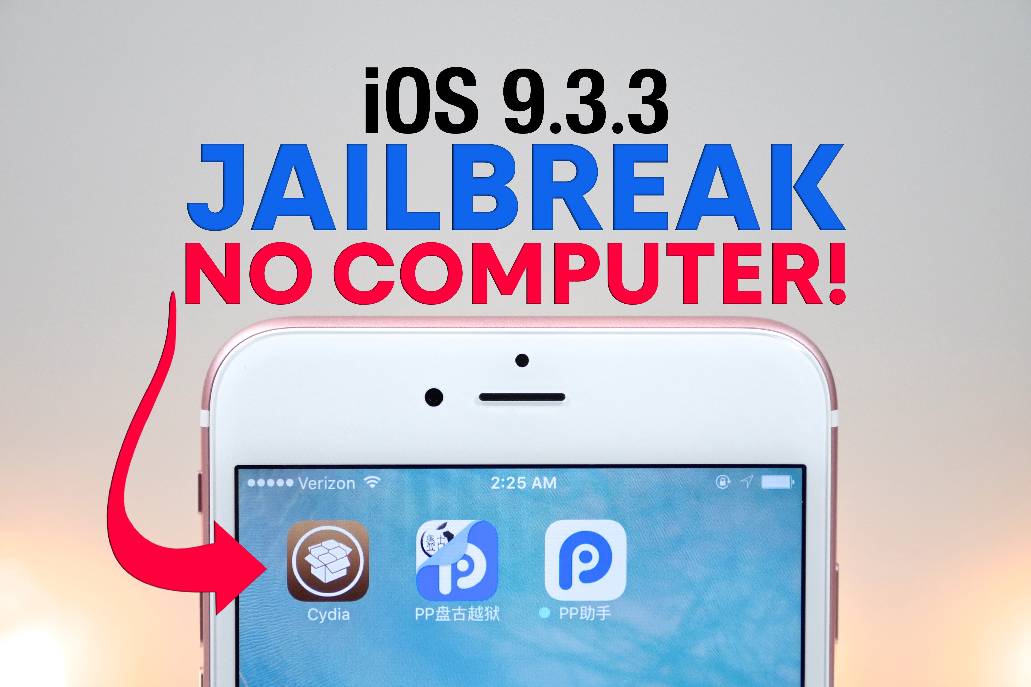 How To Jailbreak iOS 9.3.3? - eLiveStory